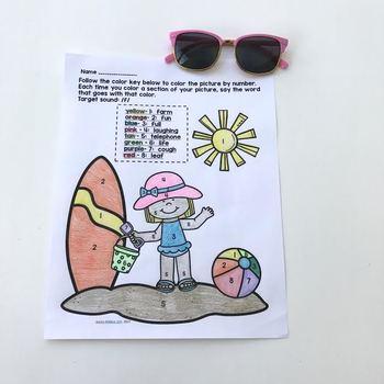 Summer Articulation Homework Packets - No Prep