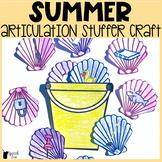 Summer Articulation Stuffer Craft