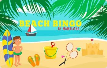 Summer (Beach) BINGO