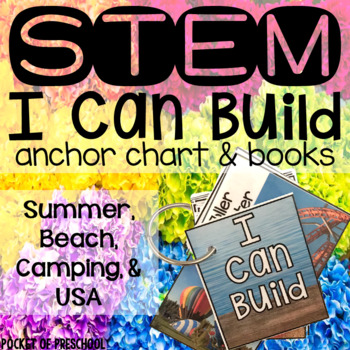 Summer, Beach, Camping, & America STEM I Can Build