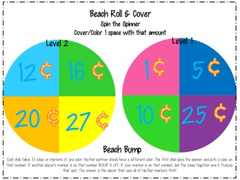 Summer Beach Coin Value-Differentiated 2 games