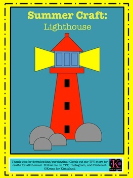 Summer / Beach Craft: Lighthouse