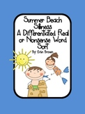 Summer Beach Silliness - A Differentiated Real or Nonsense Word Sort