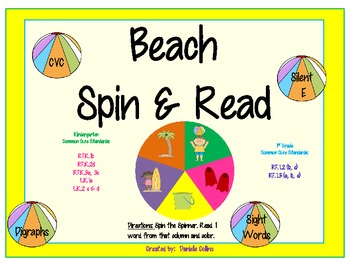 Summer Beach Spin & Read-4 centers Common Core Aligned