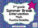 Summer Break Math for 2nd Grade