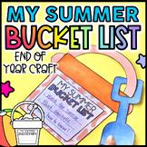 Summer Bucket List | End of Year Craft