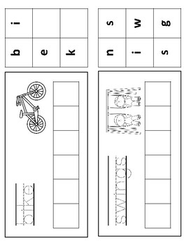 Summer Build a Word Book - Color, Cut and Glue Activity