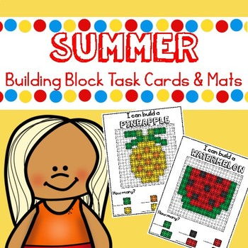 Summer Building Brick Mats and Task Cards
