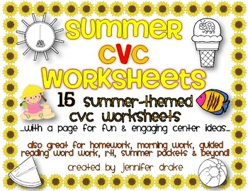Summer CVC Worksheets ~15 Sheets For Summer Packets, Centers & More!~