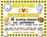 Summer CVC Worksheets ~15 Sheets For Summer Packets, Cente