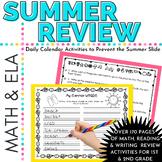 End of Year:  Summer School or Summer Packet Calendar Acti