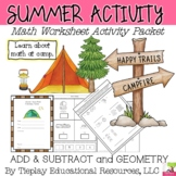 Summer Camp Math Shapes Addition and Subtraction Facts Worksheet Packet