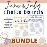 Summer Choice Boards BUNDLE- summer learning- creativity ideas