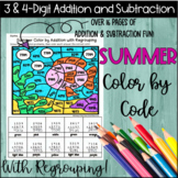 Summer Color By 3 & 4 Digit Addition And Subtraction Color by Code w/Regrouping