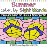 Summer Color By Sight Words for Pre-K and Kindergarten