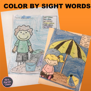 Summer Color By Sight Word! GROWING BUNDLE! 7 PAGES