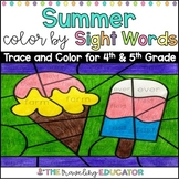 Summer Color By Sight Word Worksheets for 4th and 5th Grade