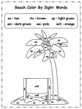 Summer Color By Sight Words Activities