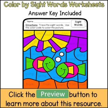 Summer Color By Sight Words Bundle for 1st and 2nd Grade
