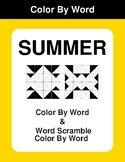 Summer - Color By Word Worksheet & Word Scramble Coloring