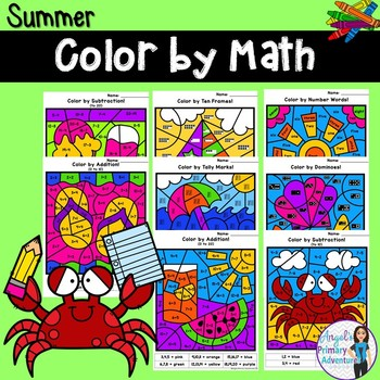 Summer Color by Code Math Activities