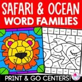 Summer Color by Code Word Family Worksheets Safari & Ocean Bundle