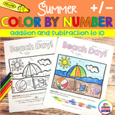 Summer Color by Number Addition and Subtraction to 10