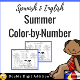 Summer Color by Number (Spanish & English)