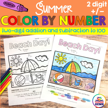 Summer Color by Number Two Digit Addition and Subtraction to 100