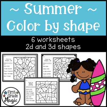 Summer Color by Shape - 2d and 3d