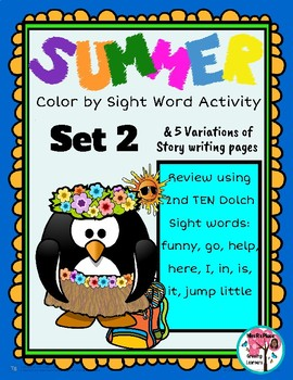 Summer Color by Sight Word Set 2