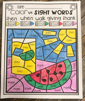 Summer Color by Sight Words (First Grade)