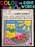 Summer Color by Code Sight Words (First Grade)