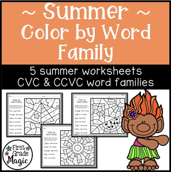Summer Color by Word Family