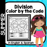 Summer Color by the Code - Division in English & Spanish
