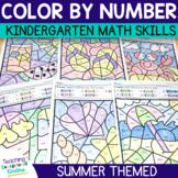 Summer Color by Number Kindergarten Math Worksheets