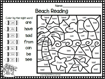 Summer Color by the Code:  NO PREP Beginning Sight Word Activities