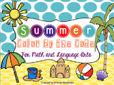 Summer Color by the Code for Math and Language Arts- No Prep!