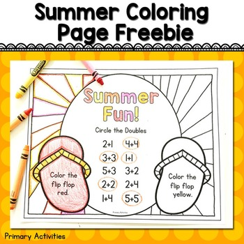 Summer Coloring Page FREEBIE