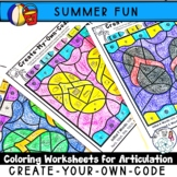 Summer Coloring Pages for Articulation