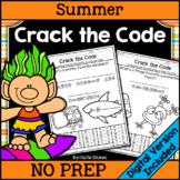 Summer Crack the Code | Printable & Digital