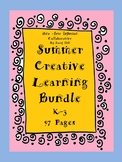 Summer Creative Learning Bundle (K-3) 97 Pages