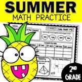 Summer Math Packet | Summer Math Activities 2nd Grade | Summer Review Packet