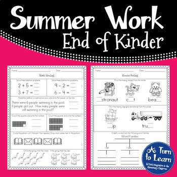 Summer Daily Work for Kindergarten Students Entering First Grade!