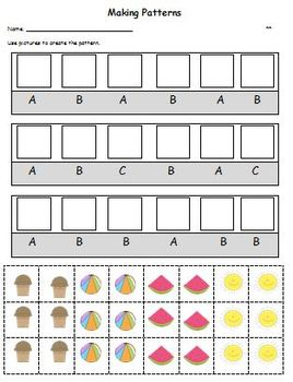 Summer   Differentiated Math Activities