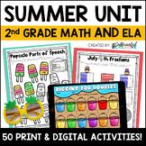Summer Digital & Printable Math and ELA Activities Bundle for 2nd Grade