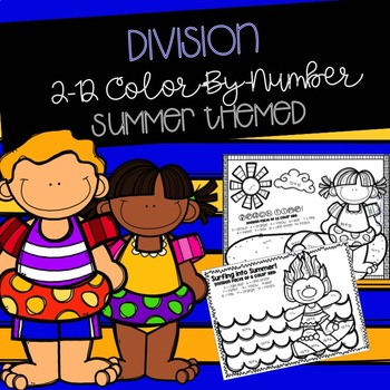 Summer Division Color-By-Number