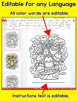 Multiplication Color by Number Summer Monsters - math centers, morning work