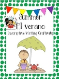 Summer - El verano Descriptive Writing Craftivity - Spanish