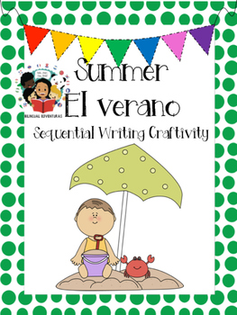 Summer - El verano Sequential Writing Craftivity - Spanish